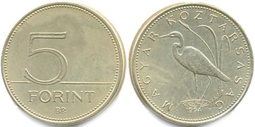 5 форинтов 1994 Венгрия