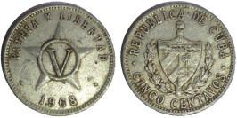 5 сентаво 1968 Куба