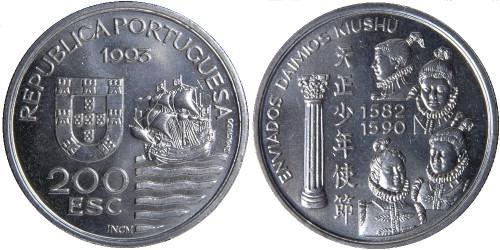 200 эскудо 1993 Португалия — Японская миссия в Европе, 1582-1590 — Enviados Daimios Kiushu