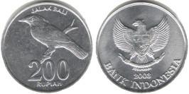 200 рупий 2003 Индонезия — Балийский скворец