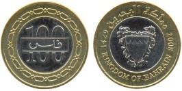 100 филсов 2008 Королевство Бахрейн