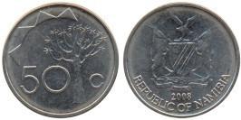 50 центов 2008 Намибия — Колчанное дерево