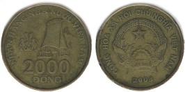 2000 донг 2003 Вьетнам