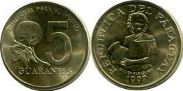 5 гуарани 1992 Парагвай UNC