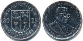 1 рупия 2012 Маврикий