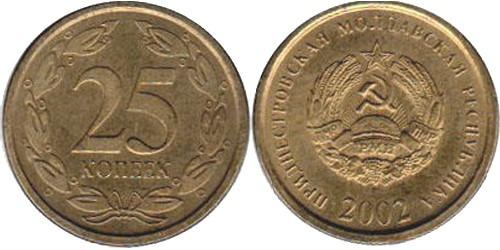 25 копеек 2002 Приднестровская Молдавская Республика