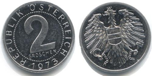 2 гроша 1973 Австрии