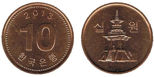 10 вон 2013 Южная Корея