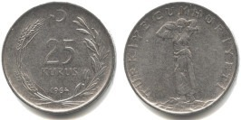 25 курушей 1964 Турция