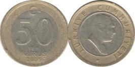 50 новых курушей 2005 Турция