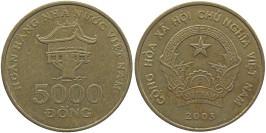 5000 донг 2003 Вьетнам