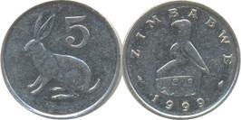5 центов 1999 Зимбабве UNC