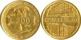 200 лир 1996 Италия — 100 лет Академии таможенной службы