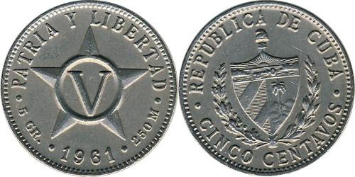 5 сентаво 1961 Куба