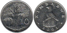 10 центов 2001 Зимбабве