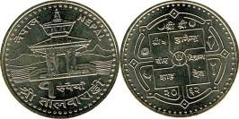 1 рупия 2005 Непал