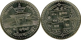 1 рупия 2005 Непал UNC