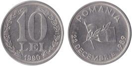 10 лей 1990 Румыния — Революция 22 декабря 1989 года