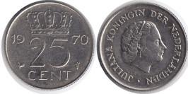 25 центов 1970 Нидерланды