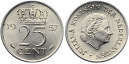 25 центов 1957 Нидерланды