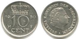 10 центов 1980 Нидерланды
