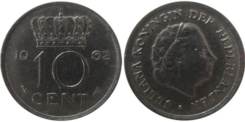 10 центов 1962 Нидерланды