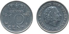 10 центов 1970 Нидерланды