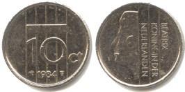 10 центов 1984 Нидерланды