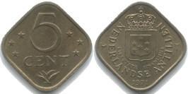 5 центов 1971 Нидерландские Антильские острова