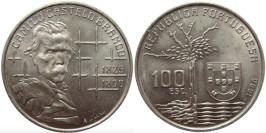 100 эскудо 1990 Португалия — 100 лет со дня смерти Камилу Каштелу Бранку