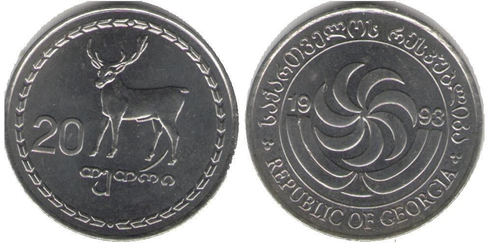 Грузинские монеты 20тетри в рублях стоимость монеты fifa 2018