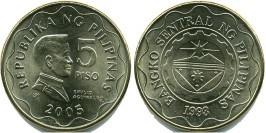 5 песо 2005 Филиппины