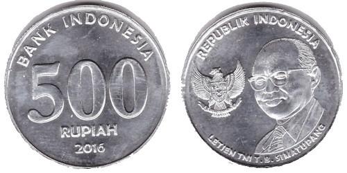 500 рупий 2016 Индонезия