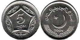 5 рупий 2004 Пакистан