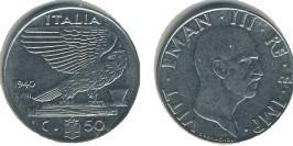 50 чентезимо 1940 Италия — магнитная — XVIII