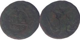 Денга (1/2 копейки) 1748 Царская Россия