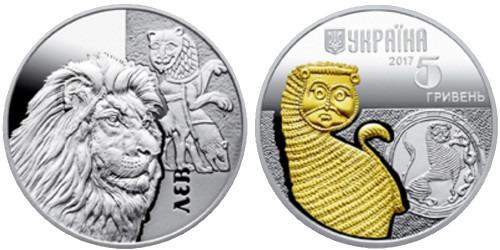 5 гривен 2017 Украина — Лев — серебро