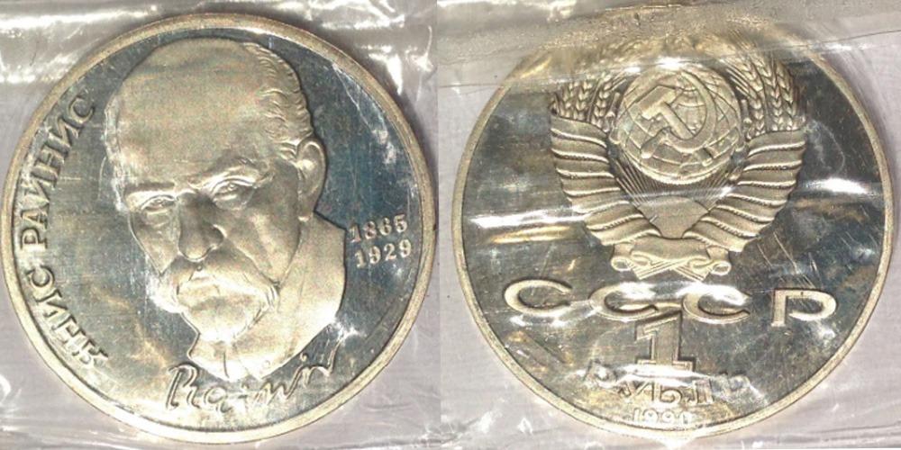 Купить монеты пруф ссср монетный двор греции (афины)