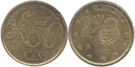 50 евроцентов 2000 Испания