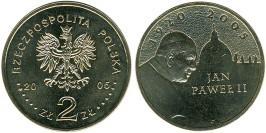 2 злотых 2005 Польша — Папа римский Иоанн Павел II
