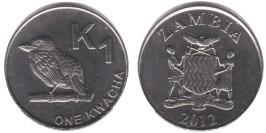 1 квача 2012 Замбия