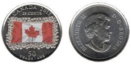 25 центов 2015 Канада — 50 лет флагу Канады, Цветное покрытие UNC