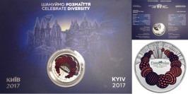 5 гривен 2017 Украина — Песенный конкурс Евровидение-2017 в сувенирной упаковке