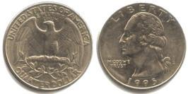 25 центов 1995 D США