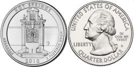 25 центов 2010 D США — Национальный парк Хот-Спрингс (Арканзас)