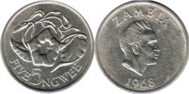 5 нгве 1968 Замбия