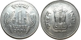1 рупия 2001 Индия — Ноида