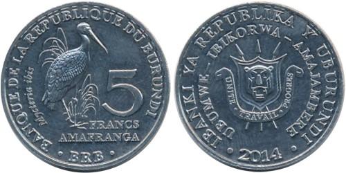 5 франков 2014 Бурунди — Mycteria ibis — Африканский клювач