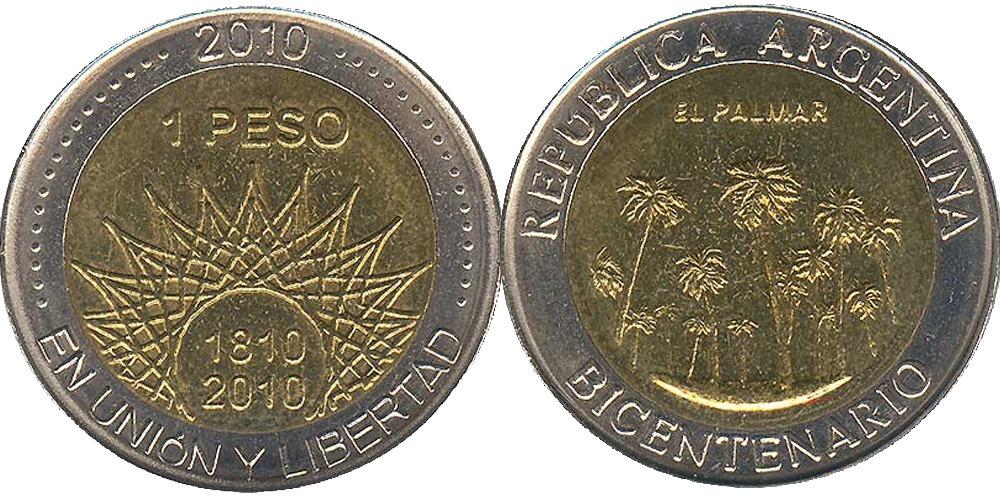 1 песо 2010 Аргентина — 200 лет Аргентине — парк Эль-Палмар