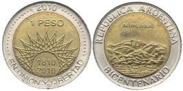 1 песо 2010 Аргентина — 200 лет Аргентине — вулкан Аконкагуа